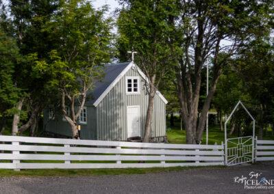 Brekka Church – Eastfjords │ Iceland Landscape Photography