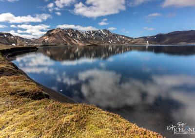 Frostastaðavatn Lake in Fjallabak Nyrðri│ Iceland Landscape
