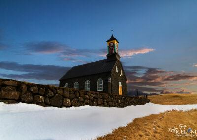 Hvalsnes church at Reykjanes Peninsula - South West │ Iceland