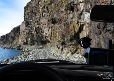 Skútabjörg - Westfjords │ Iceland Landscape Photography