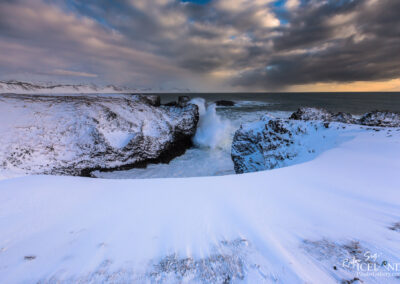 Hellnahraun at Snæfellsnes - West │ Iceland Landscape Photogr
