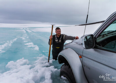 Sometimes it's hard to find a safe way home │ Iceland