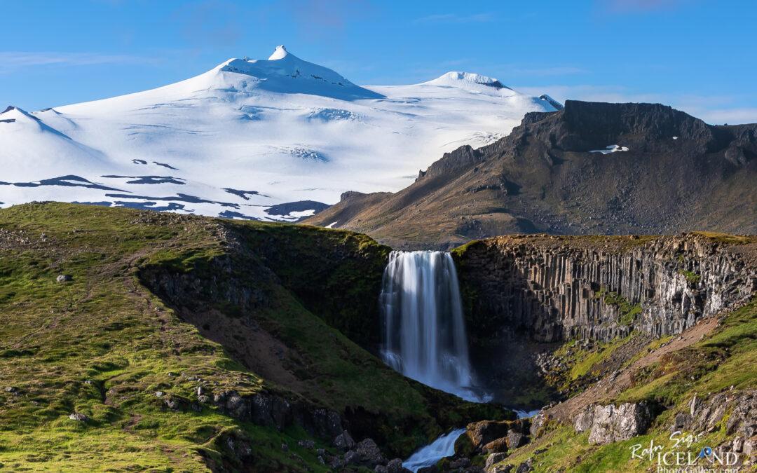 Svöðufoss Waterfall │ Iceland Landscape Photography