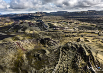 Lakagígar Craters │ Iceland Landscape from Air